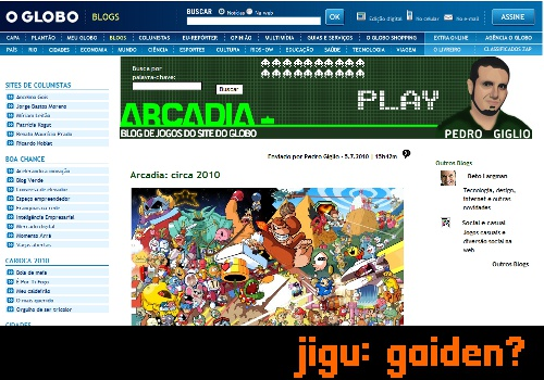 Arcadia (Jigu Gaiden?)