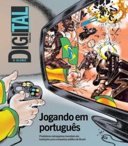 Jogando em português (Revista Digital)