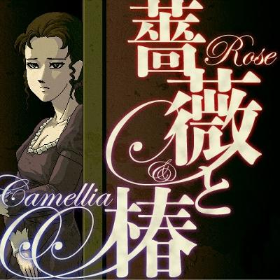 Rose & Camellia