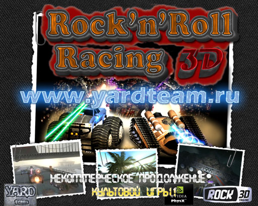 Rock 'n Roll Racing 3D